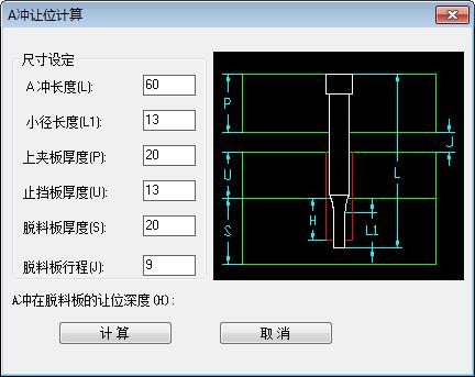 autocad正版购买_中望龙腾冲压模具 2020 - 中望CAD正版购买|中望CAD正版价格|CAD永久 ...